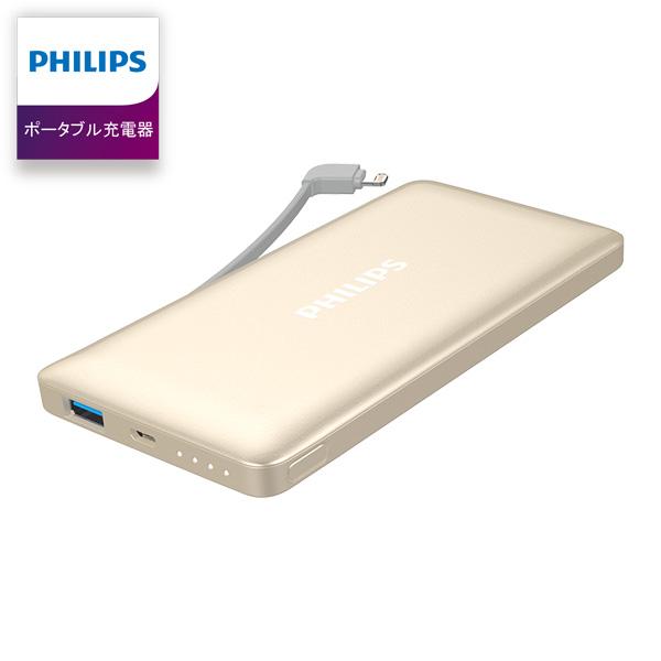 フィリップスモバイルバッテリーDLP6100