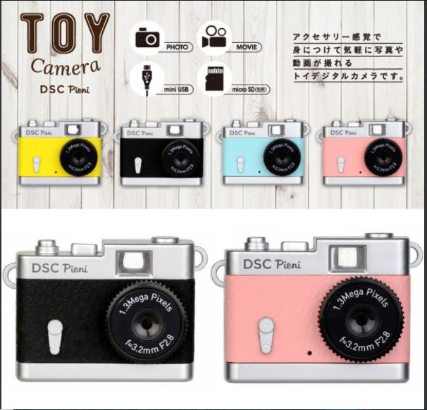 トイカメラ/トイデジカメ DSC Pieni mini usb