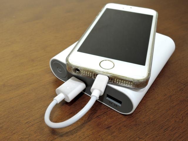 モバイルバッテリーが電気用品安全法の対象に!