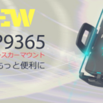 DLP9365