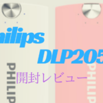 Philips DLP2053