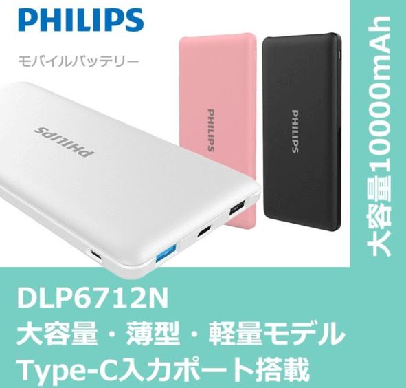 DLP6712N
