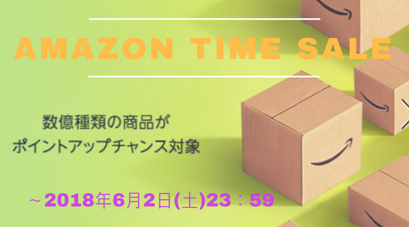 Amazon Time sale
