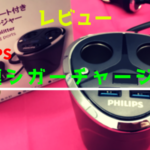 review-dlp7520n
