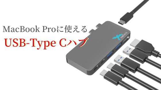 MacBook Pro USB-C hub