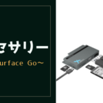Surface Go accessories