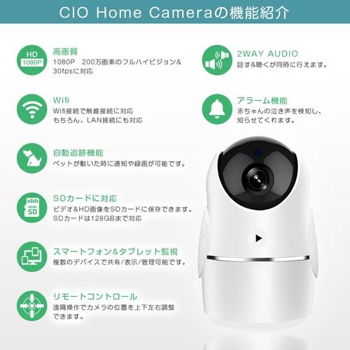 HomeCamera
